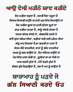 Birthday wishes funny in hindi 30 New Ideas Sikh Quotes, Gurbani Quotes, Indian Quotes, Best Quotes, Sister Birthday Quotes, Birthday Wishes Quotes, Sister Quotes, Funny Birthday, Punjabi Poems