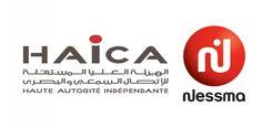 الهايكا تقرّر التحري في استقلالية 'قناة نسمة' | وكالة انباء البرقية التونسية الدولية