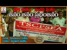 Listen to Janam Janam Old Pension Schemes .Telugu Sentimental Songs on Lalitha Audios and Videos. All Love Songs, Love Is All, Audio Songs, Telugu, Folk, Videos, Youtube, Popular, Forks