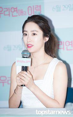 [HD스토리] 전혜빈 필요 이상으로 예뻐역시 예쁜 오해영 #topstarnews