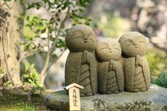 stone stature of Jizo. 長谷寺 by cate♪ on Flickr.