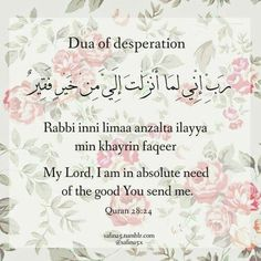 Islam With Allah # Allah Quotes, Muslim Quotes, Quran Quotes, Religious Quotes, Islamic Quotes Forgiveness, Arabic Quotes, Beautiful Islamic Quotes, Beautiful Prayers, Islamic Inspirational Quotes