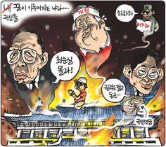 [김용민의 그림마당]2016년 11월 29일