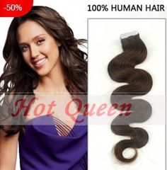 Cheap tape switch, Buy Quality tape hair extension directly from China tape material Suppliers: 50S/50G Fusion Pre-Bonded Nail Tip Hair Extension Brazilian Straight Virgin U-Tip Hair Extensions 50 S/50G Color  #4 #22