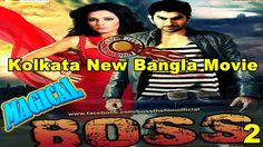 """New Kolkata Movie Boss-2