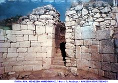 Acropolis, Mount Rushmore, Gate, Greece, Sidewalk, Mountains, Travel, Greece Country, Viajes
