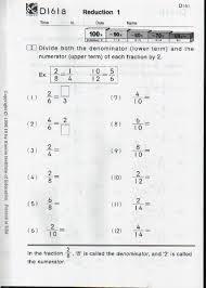 Image Result For Kumon Math Free Printable Worksheets Kumon Math Kumon Kumon Worksheets