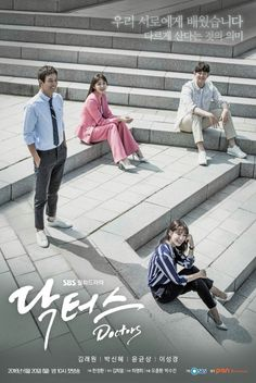 """Doctors"" korean drama"