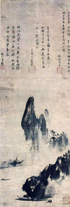 拙宗等揚筆 山水図 牧松周省等賛 Sesso Toyo wrote. Landscape view of the Word of Bokusyosyusyo Us has entered. 雪舟 Sesshu