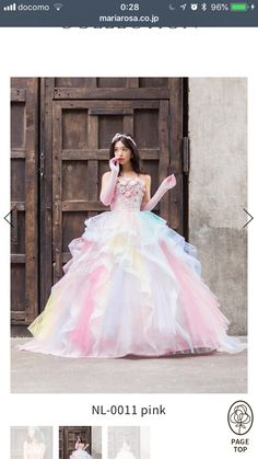 Boys And Girls Clothes, Boy Or Girl, Ball Gowns, Girl Outfits, Formal Dresses, Fashion, Ballroom Gowns, Baby Clothes Girl, Dresses For Formal