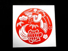 New Year Rubber Stamp  Crane And Turtle  by FromJapanWithLove #craft #Japan #etsy #shopping