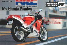 ホンダ NSR250R(1986)・絶版ミドルバイク   モトRIDE