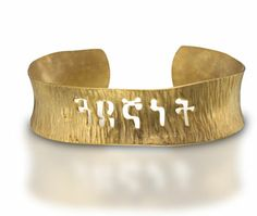 Passover Gift Guide 2014: Sleek and Stylish - Famed Israeli jewelry company Yvel has brought an Ethiopian aesthetic to Israeli jewelry through its Megemeria collection