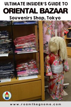 Roam the Gnome's Guide to the BEST JAPANESE SOUVENIRS shop in Tokyo. Buy all your authentic Japanese souvenirs & traditional Japanese gifts in one place. Samurai Clothing, Tokyo With Kids, Guide To Japanese, Paper Balloon, Tokyo Design, Tokyo Shopping, Visit Tokyo, Japanese Gifts, Japan Outfit
