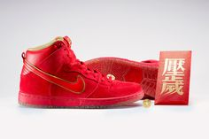 "Nike SB Dunk High ""Red Packet"""