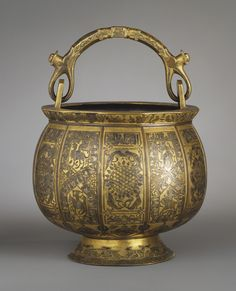 Place of creation: Iran. Author (Master) : Al-Herewi, Muhammad ibn Nasir ibn Muhammad. Material: bronze, copper and silver.