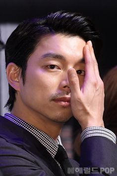 The Age of Shadows 140804 密偵 Namgoong Min, Goong Yoo, Yoo Gong, Asian Love, Song Joong Ki, Bo Gum, Seungri, Drama Film, Goblin