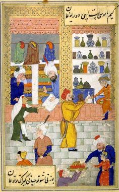 L'empire arabe était un grand centre d'industrie du verre. by Laszlo Les Continents, Art Populaire, Bnf, Illuminated Manuscript, 16th Century, Middle Ages, Household Items, Renaissance, Paper Art
