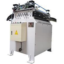 Máquina De Nivelamento #industrialdesign #industrialmachinery #sheetmetalworkers #precisionmetalworking #sheetmetalstamping #mechanicalengineer #engineeringindustries #electricandelectronics