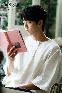 Nam Joo Hyuk in Bride Of The Water God