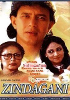 Zindagani hindi movie online