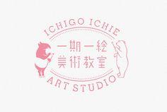 Ichigo Ichie Art Studio / Vi on Behance