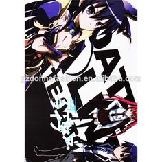 Home Decor Japanese Wall poster Scroll Date a live cosplay Art print, View Date A Live Poster, Product Details from Guangzhou Donna Fashion Accessory Co., Ltd. on Alibaba.com
