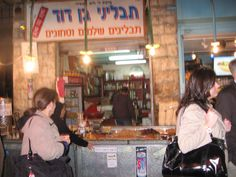 In the market Holy Land, Israel, Faith, Beautiful, Loyalty, Believe, Religion