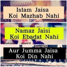 Beshak Muslim Quotes, Religious Quotes, Ali Quotes, True Quotes, Friend Quotes, Jumma Mubarak Quotes, Prophet Muhammad Quotes, Love In Islam, Islamic Quotes Wallpaper