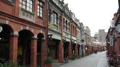 Sanxia old street, Taipei, Taiwan