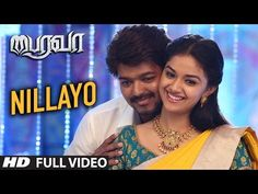 T-Series Tamil presents Bairavaa Full Video Songs, Presenting to you Nillayo Video Song, Ft. 'Ilayathalapathy' Vijay, Keerthy Suresh Music by Santhosh Naraya. New Album Song, Album Songs, Old Song Download, Download Video, Latest Movie Songs, Tamil Video Songs, Indian Wedding Photography Poses, Song Play, Actor Photo