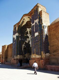 Islamic Architecture Kabud Mosque in Tabriz Iran Giclee Canvas Picture Art