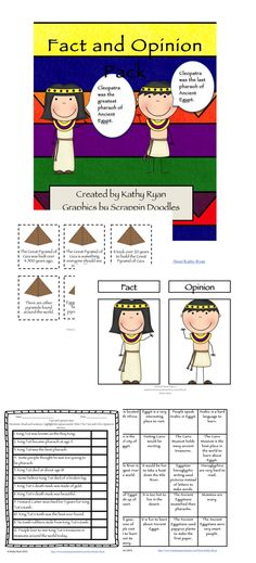 These three Fact and Opinion activities will help your students practice this sometimes difficult Common Core skill while reading interesting information about Ancient Egypt. Integrating interesting informational text into skill work is a great way to efficiently cover the content and provide enrichment as well.