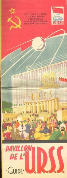 Exposition universelle, Bruxelles, 1958
