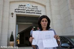 Israel puts feminist Palestinian MP in admin detention