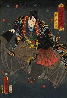 JAPAN PRINT GALLERY: Arashi Kichisaburo III
