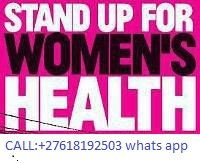 We provide a friendly,safe and professional care for women who have decided to terminate their pregnancies, We are proud of our reputation for treating each patient  distinctive care and the out-most respect because of this we receive many referrals from doctors,hospitals,and clinics across the country,we offer same-day appoinwithtments manday through saturday and sunday with appointments contact :0618192503 Hospitals, Appointments, Pills, Doctors, Clinic, Respect, Sunday, Country, Health
