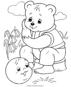 1 Preschool Coloring Pages, Disney Coloring Pages, Animal Coloring Pages, Coloring Book Pages, Coloring Pages For Kids, Nursery Drawings, Elephant Coloring Page, Bunny Nursery, Nursery Art