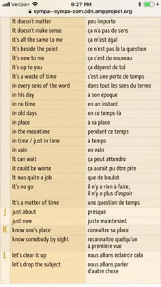 Basic French Words, French Phrases, How To Speak French, Learn French, French Verbs, French Language Lessons, French Language Learning, Learn A New Language, French Lessons