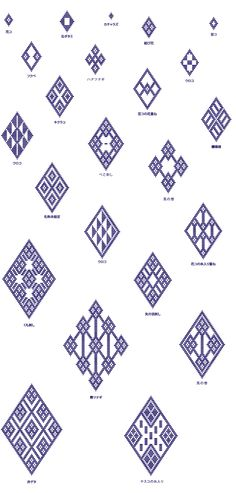 Kogin pattern chart Japanese geometric design.