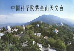 Purple Mountain Observatory.  The observatory in Nanjing China probes the sky to witness God's wonders and tries to make scientific sense of it all.