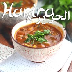 Usually eaten during Ramadan, this moroccan soup is a full meal by itself : vegetables, meat, legumes, and carbs. Moroccan Soup, Morrocan Food, Soup Recipes, Vegetarian Recipes, Cooking Recipes, Healthy Ramadan Recipes, Dessert Recipes, Plats Ramadan, Arabic Food