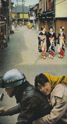 京都 祇園 Kyoto, Japan; 1960 京都割と放ったらかしなとこあるからなぁ…