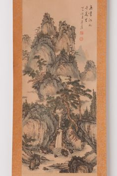 Check out Chinese hanging scroll Landscape painting on silk Antique wall art hs0647  http://www.ebay.com/itm/Chinese-hanging-scroll-Landscape-painting-on-silk-Antique-wall-art-hs0647-/122008568752?roken=cUgayN&soutkn=c2BPPz