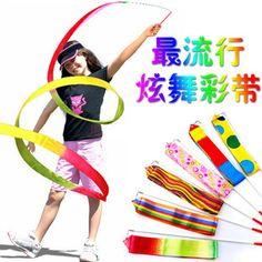 Pas cher Livraison gratuite mode populaire childrenThe plus populaire enfants jouets et une variété de couleur ruban ruban danseur, Acheter  Jouets de sport de qualité directement des fournisseurs de Chine:  []-[Produits]-[15356]   Plus populaire          Livraison gratuite Mode enfants en plastique de sable de plage pelle à