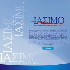 iasimo.com