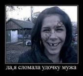 Смешные демотиваторы про рыбалку=))