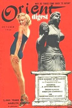 1954 October issue: Orient Digest (USA) magazine cover of Marilyn Monroe .... #marilynmonroe #normajeane #vintagemagazine #pinup #iconic #raremagazine #magazinecover #hollywoodactress #1950s