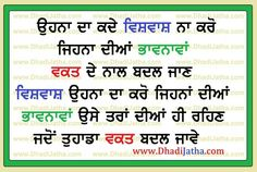 241 Best Punjabi Quote Images Punjabi Quotes Hindi Quotes Sad Quotes