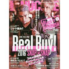 MEN'S-KNUCKLE-March-2016-Men's-Fashion-Magazine